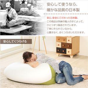 ジャンボ ビーズクッション/フロアチェア 【ターコイズブルー】 伸縮素材 しっかり生地 日本製 『Ovo-オーヴォ-』