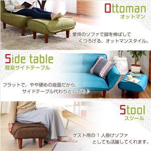 オットマン/スツール 【ネイビー】 張地:ファブリック布地 日本製 『Trevo-トレボ-』