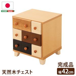 ナチュラル ミニチェスト/収納棚 【幅42cm 3段】 木製/天然木使用 日本製 『wrobe-ローブ-』 【完成品】