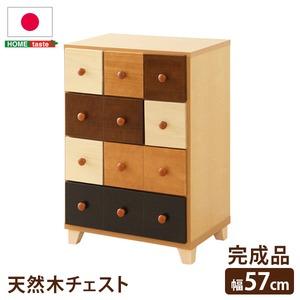 ナチュラル カラーチェスト/収納棚 【幅57cm 4段】 8杯 木製/天然木使用 日本製 『wrobe-ローブ-』 【完成品】