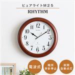 掛け時計(電波時計)暗所秒針停止・夜間自動点灯 メーカー保証1年 ピュアライトM25 ブラウン