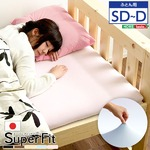 フラットシーツ/寝具 【布団用 ダブルサイズ対応/ブラウン】 全周ゴム仕様 着脱簡単 日本製 『スーパーフィットシーツ』