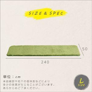 ふわふわシャギー キッチンマット 【Lサイズ 50×240cm/モカ】 洗える オールシーズン対応 『Enohte-エノーテ-』
