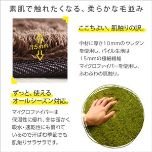 ふわふわシャギー キッチンマット 【Lサイズ 50×240cm/グリーン】 洗える オールシーズン対応 『Enohte-エノーテ-』