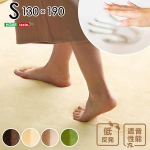 低反発 ラグマット/絨毯 【Sサイズ 130×190cm/グリーン】 高密度マイクロファイバー 遮音性能 『リウル』