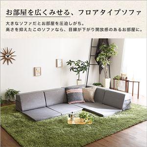 組み合わせ自由 日本製 コーナーローソファ フロアタイプ 【Linum-リナム- 2SET 】 グレー
