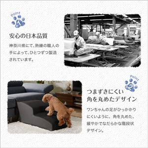 日本製ドッグステップPVCレザー、犬用階段3段タイプ【lonis-レーニス-】 ピンク