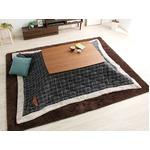 ウォールナットの天然木化粧板こたつテーブル+布団セット(7柄)日本メーカー製 Mill-ミル- Fセット こたつ布団カラー:タータンブルー