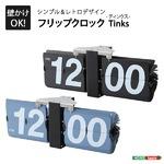 シンプル&レトロデザイン フリップクロック(置き・壁掛け兼用) パタパタ時計【Tinks-ティンクス-】 ブルー