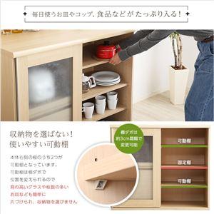 ガラス引き戸ワイド食器棚 ロータイプ フォルム オーク