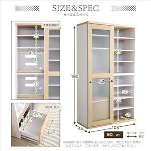 ガラス引き戸ワイド食器棚 ハイタイプ フォルム オーク