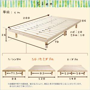 パイン材高さ3段階調整脚付きすのこベッド(ゼミダブル) ブラウン