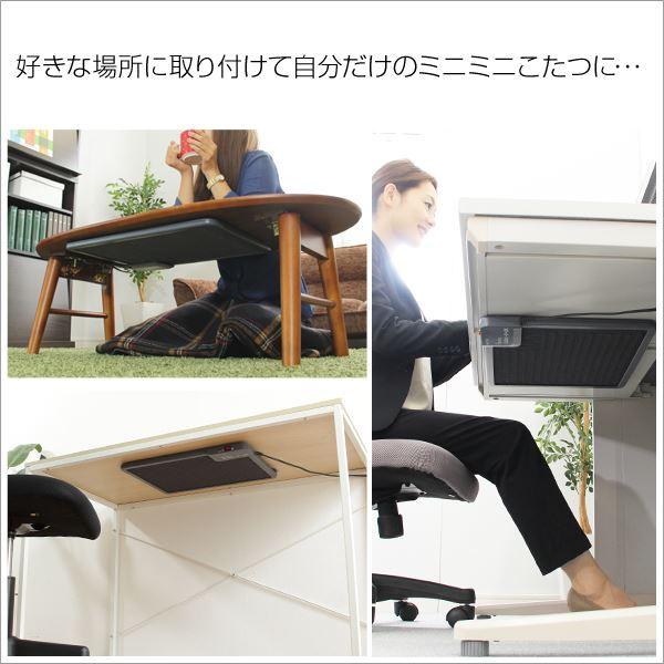 足元ポッカポカ 簡単取り付け 3時間タイマー付きパネルヒーター【Pokapoka】 ブラック