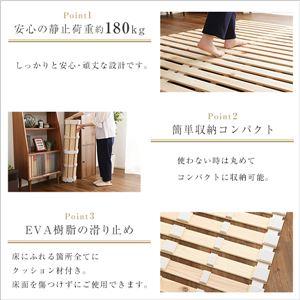 すのこベッドロール式 檜仕様(セミダブル)【涼風】 ナチュラル