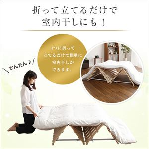 すのこベッド四つ折り式 檜仕様(シングル)【涼風】 ナチュラル