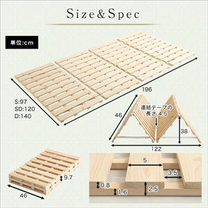 すのこベッド四つ折り式 檜仕様(ダブル)【涼風】 ナチュラル