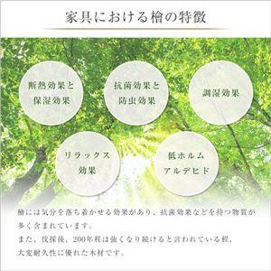 すのこベッド二つ折り式 檜仕様(シングル)【涼風】 ナチュラル