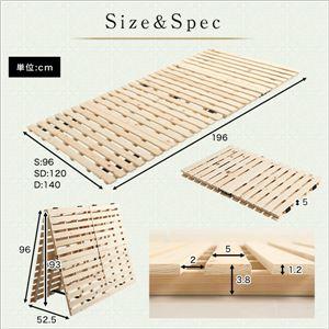 すのこベッド二つ折り式 檜仕様(セミダブル)【涼風】 ナチュラル