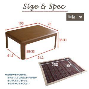 通年使える家具調こたつ 長方形型 105cm 2段階調節の継ぎ脚タイプ ネイティブ柄こたつ布団2色 選べる2点セット【Ofen-オーフェン】シリーズ テーブルカラー:ブラウン こたつ布団:ネイティブ・レッド