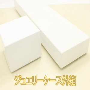 18金ホワイトゴールド0.2ctトリロジーラインダイヤモンドペンダント