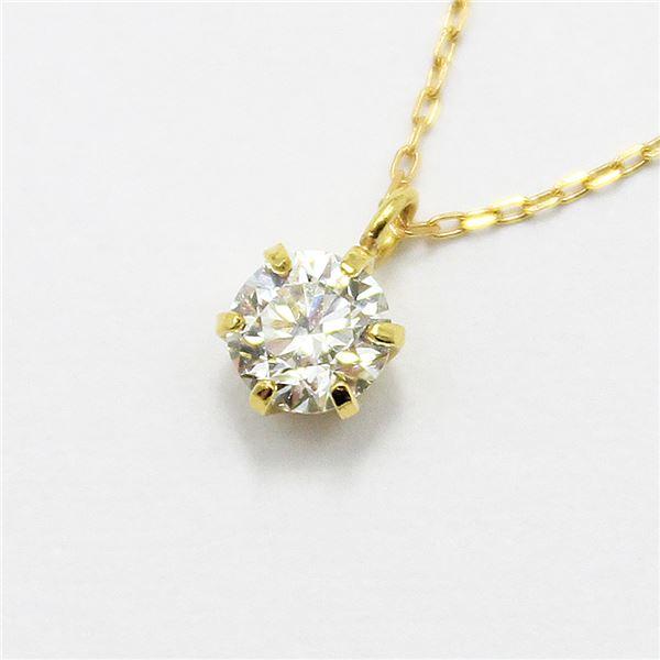18金 イエローゴールド 0.3ct ダイヤモンド ペンダント Gカラー SI-2f00