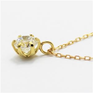 18金 イエローゴールド 0.3ct ダイヤモンド ペンダント Gカラー SI-2 h02