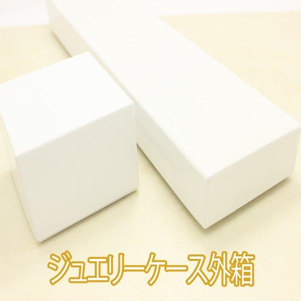プラチナ0.4ctプリンセスカットブラウンダイヤモンドペンダント/ネックレスのポイント4