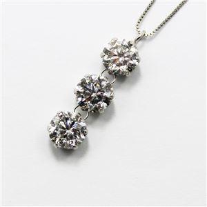 プラチナ1.8ctスリーストーントリロジーダイヤモンドペンダント