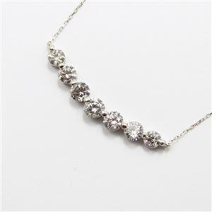 プラチナ1.5ctダイヤモンド7ストーンラインペンダント