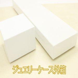 10金ホワイトゴールド ダイヤモンドプレート イヤーカフ