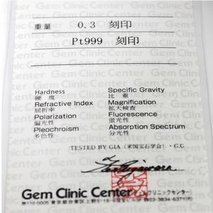 造幣局刻印 純プラチナ 0.3ct ダイヤモンドペンダント/ネックレス アズキチェーン h03