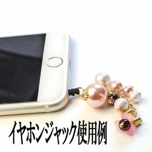 ピンク 縞めのう フラワー スマホピアス イヤホンジャック 携帯ストラップ