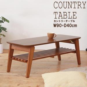 カントリーテーブル(ブラウン/茶) 折りたたみローテーブル/木製/2WAY/リビングテーブル/木目/ウォールナット/北欧風/モダン/棚収納付き/完成品/NK-9003 - 拡大画像