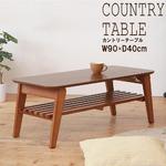 カントリーテーブル(ブラウン/茶) 折りたたみローテーブル/木製/2WAY/リビングテーブル/木目/ウォールナット/北欧風/モダン/棚収納付き/完成品/NK-9003 の画像