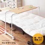 伸縮式ベッドテーブル(サイドテーブル) キャスター付き/可動式/高さ・幅調節可/机/木目/介護/NK-512 ナチュラル