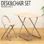 折りたたみテーブル&チェアセット(机1台&椅子1脚) 折りたたみ/木製/スチール/アイアン/パイプイス/作業台/PCデスク/パソコンデスク/北欧風/完成品/NK-100DT ナチュラル の画像