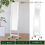 キャスター付ミラー(鏡面)(ホワイト) 幅42×奥行39×高さ150cm[ミラー][鏡][キャスター付][姿見][スタンドミラー][NK-239][全身][便利][角度調整可能][飛散防止加工][白][シンプル]