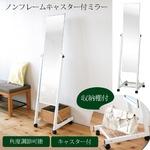 ノンフレームキャスター付スタンドミラー(ホワイト/白) 幅37.5cm 鏡/姿見/全身/飛散防止加工/収納棚/キャスター付き/角度調節可/NK-259