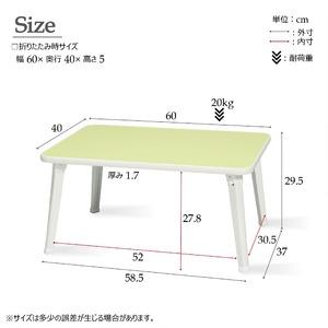 ペイントテーブル(折りたたみミニテーブル) 幅60cm×奥行40cm パステルグリーン(緑)