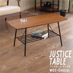 センターテーブル(ブラウン/茶)  幅85cm  ローテーブル/机/収納棚付き/スチール/アイアン/黒/木目/木製/モダン/JST-06 - 拡大画像