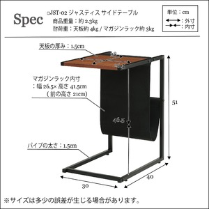 サイドテーブル(ブラウン/茶) 幅40cm 机/ミニテーブル/マガジンラック/収納/スリム/軽量/アイアン/モダン/カフェ/オフィス/フェイクレザー/JST-02BR の画像