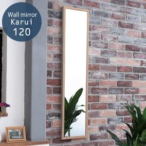 軽量ウォールミラー (高さ120cm/ナチュラル...の商品画像