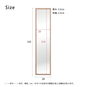 軽量ウォールミラー (高さ120cm/ナチュラル) 飛散防止加工/姿見鏡/全身/スリム/壁掛け/モダン/北欧風/完成品/NK-217