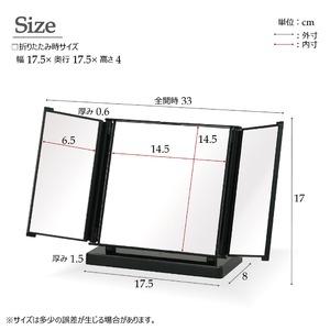 カジュアルコンパクトミラー(折りたたみ三面鏡/...の紹介画像5