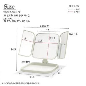 コンパクト三面鏡(ホワイト/白) 折りたたみ卓...の紹介画像5