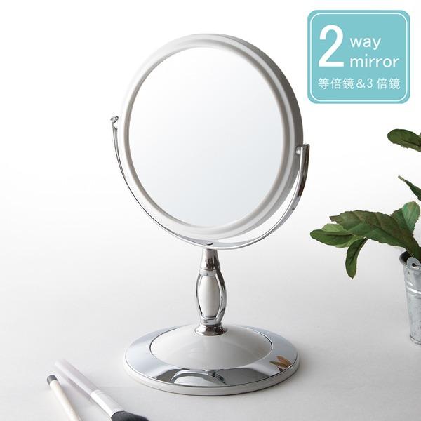 ラウンド卓上ミラー 2WAY(3倍鏡/拡大鏡) 丸型/飛散防止加工/角度調整可/スタンド/鏡/カガミ/完成品/NK-243 ホワイト(白)