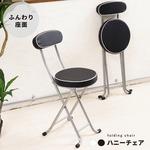 ハニーチェア(ブラック/黒) 折りたたみ椅子/カウンターチェア/合成皮革/スチール/イス/背もたれ付き/コンパクト/スリム/キッチン/クッション/パイプイス/完成品/NK-011 の画像
