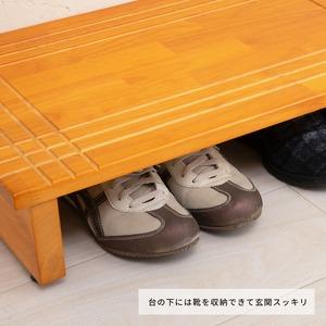 木製玄関踏み台(幅90cm)(ライトブラウン/茶) 木目(天然木)/ステップ/介護/玄関収納/北欧風/エントランス/アジャスター付き/完成品/NK-935