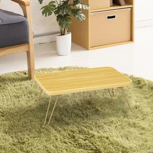 ハウステーブル(45) (ナチュラル) 幅45cm×奥行30cm 折りたたみローテーブル/木目/軽量/コンパクト/ミニ/完成品/NK-45 の画像