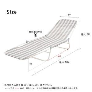 折りたたみサマーベッド( テスリン)  5段階リクライニング 屋外/野外/アウトドア/キャンプ/レジャー/プールサイド/コンパクト/ビーチベッド/角度調整/イス/椅子/業務用/完成品/NK-701